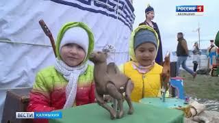 В Элисте состоится Международный фестиваль «Ойрад тумэн»