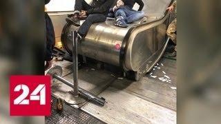 ЧП в римском метрополитене: посольство России в Италии открыло горячую линию - Россия 24