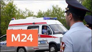 Дело об убийстве следователя Евгении Шишкиной переквалифицировано - Москва 24
