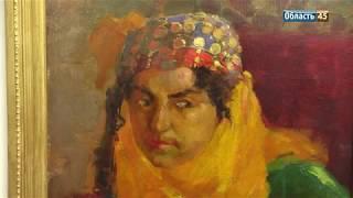 Курганский художественный музей может получить имя Валериана Илюшина