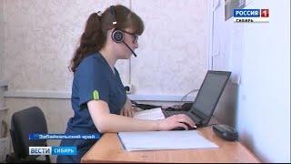 В Забайкальском крае начала работать горячая линия Министерства здравоохранения