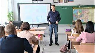 Корреспондент ОТРК «Югра» попробовал себя в роли школьного историка