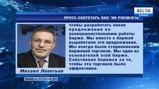 """""""Роснефть"""" выступила с предложением - как обезопасить россиян от скачков цен на топливо"""