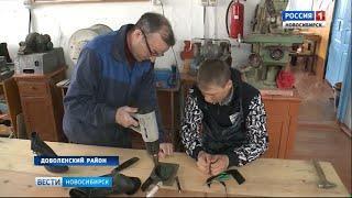 «Вести» познакомились с юным мастером ремонта обуви из Довольного