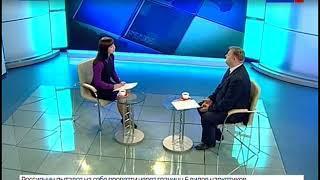 Интервью В Ребизант
