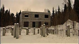 В Ханты-Мансийске в заброшенном здании видели призрака