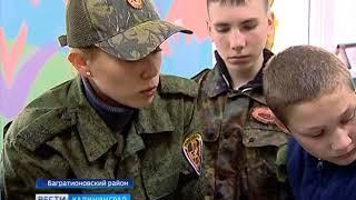 На территории одного из лагерей области стартовала военно-патриотическая смена «Наследие»