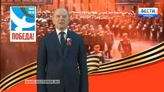 Глава Артема поздравил приморцев с Днем Победы