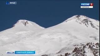 18 миллиардов рублей получит Северный Кавказ на развитие курортов