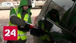 В Уфе запустили производство бензина повышенного класса - Россия 24