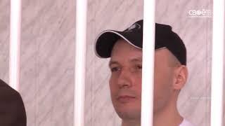 Ставропольский краевой суд изменил наказание Алексею Гуриеву