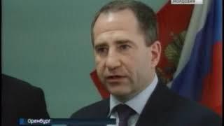 Полномочный представитель Президента РФ в ПФО Михаил Бабич и губернатор Оренбургской области Юрий Бе