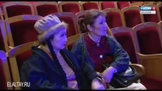 Театральный сезон откроется премьерой спектакля «Маадай-Кара»