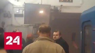Арестован заказчик теракта в питерском метро - Россия 24