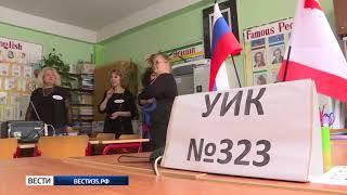 В Вологде проверили готовность избирательных участков к выборам