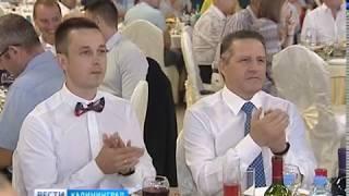 В Калининграде отметили День строителя