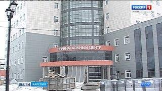 Строительство перинатального центра в Петрозаводске подходит к завершению