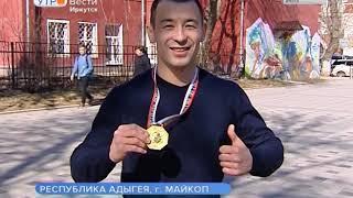 Выпуск «Вести-Иркутск» 26.04.2018 (06:35)