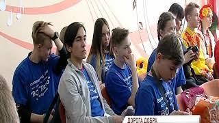 Фестиваль добра сегодня прошел в 52 школе Ярославля