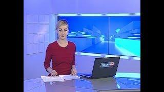 Вести Бурятия. 19-00 Эфир от 08.02.2018