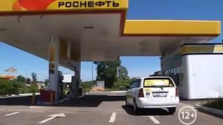 Пожаловаться на завышение цен на топливо могут жители ЕАО(РИА Биробиджан)