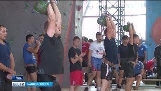 В Уфе прошел региональный фестиваль по национальным и народным видам спорта