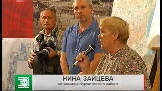 Жителям Курчатовского района предлагают гулять вокруг ресторана