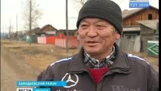 Власти Баяндаевского района не согласны с решением прокуратуры заморозить строительство полигона ТБО