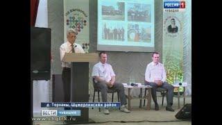 Шумерлинский район отчитался перед главой республики о результатах работы за полугодие