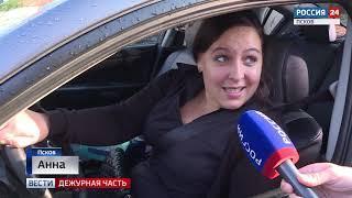 Вести-24.Дежурная часть.Псков 14.09.2018