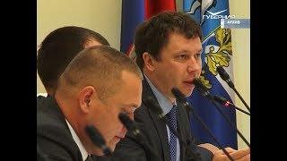 Губернатор Самарской области отстранил от должности главу регионального Минэнерго