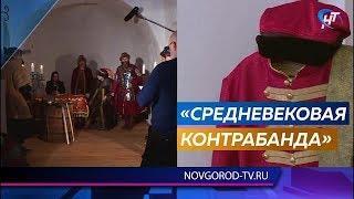 Съемки документального фильма про Ганзу продолжаются в Великом Новгороде
