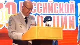 300 лет Российской полиции отметили сотрудники регионального МВД