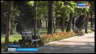 Сегодня в Астрахани на одну достопримечательность стало больше