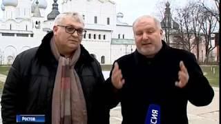В Ярославле стартовал первый Всероссийский фестиваль «Золотое кольцо России»