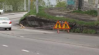 Еще она подпорная стена обрушилась в Петропавловске | Новости сегодня | Происшествия | Масс Медиа