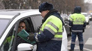 Какие привилегии получают судьи при общении с автоинспекторами из-за изменений в регламенте МВД