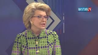 Перинатальный центр в Якутске обеспечит комфорт роженицам - Вербицкая