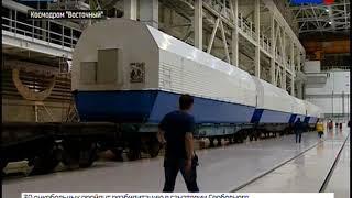 Космодром Восточный впервые принял сразу две ракеты