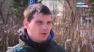 В Алтайском крае всё чаще продают поддельные саженцы