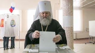 За президента России проголосовал митрополит Ханты-Мансийский и Сургутский