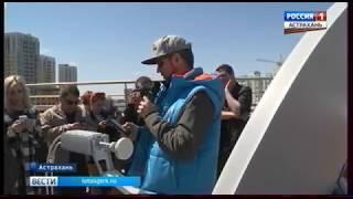 В Астрахани представили скоростной спутниковый интернет для дома и офиса
