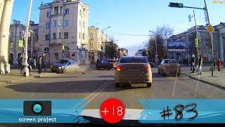 Новая подборка аварий, ДТП, происшествий на дороге, ноябрь 2018 #83
