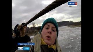 Жители иркутского острова не дождались моста и построили самодельную канатную дорогу