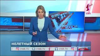 «Саратовские авиалинии» прекратили полеты: как вернуть деньги за билеты