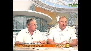 """""""Город С"""" от 03.07.2018"""
