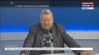 Интервью. Юрий Голубчиков
