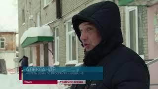 Во дворе дома по проспекту Кирова, 48 снег убирали прошлой зимой