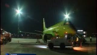 В столицу Мордовии прилетел первый рейс S7 Airlines Москва Саранск