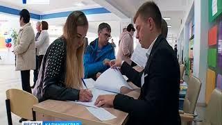 В Калининграде началось обучение общественных наблюдателей на выборах президента России